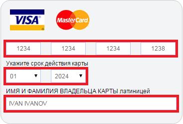 «Сбербанк» - Карты Visa и MasterCard Momentum